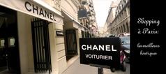 Shopping à Paris: les meilleurs boutiques Shopping à Paris: les meilleurs boutiques minchanel
