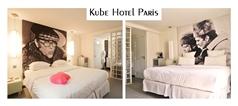 Kube Hôtel Paris: Bienvenue au futur Kube Hôtel Paris: Bienvenue au futur minkube