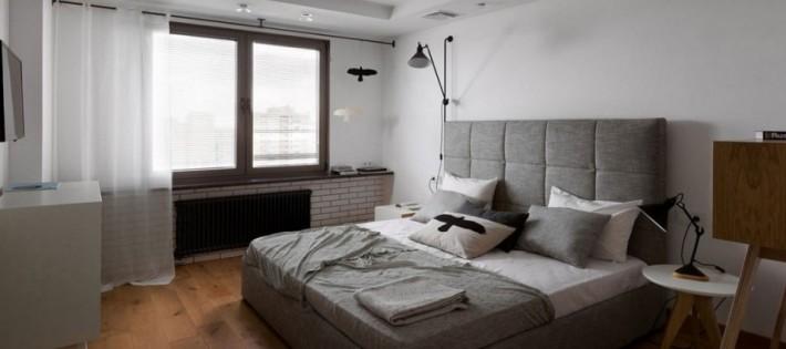 Appartement design: Idées Déco Appartement design: Idées Déco appartement kiev design 8 1024x6421 710x315