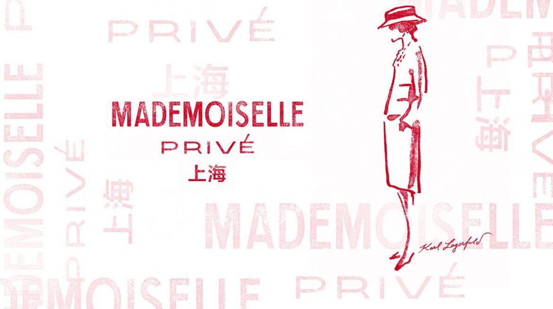 Mademoiselle Privé de CHANEL à Shanghai chanel mademoiselle prive shangai cover crop w1396 h781 1396x781